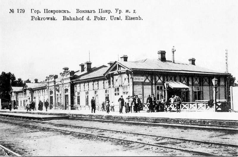 Engels. Station Pokrovskaya
