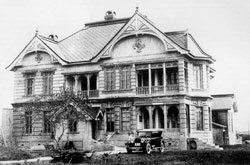 Yuzhno-Sakhalinsk. The first building of the Japanese museum