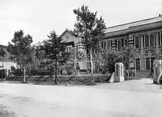 Yuzhno-Sakhalinsk. Middle school