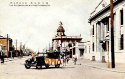 Yuzhno-Sakhalinsk. Oodori street, circa 30s