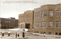 Yuzhno-Sakhalinsk. Military hospital, 1940