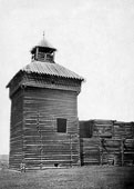 Yakutsk. Tower of Yakutsk prison