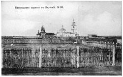 Yakutsk. Bogorodskaya church