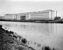 Yakutsk. The main building of the university
