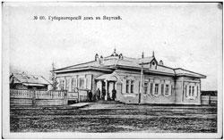 Yakutsk. Governor's House