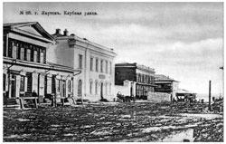 Yakutsk. Club Street