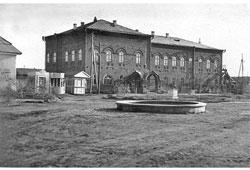 Yakutsk. Regional Museum