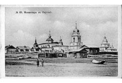 Yakutsk. Monastery