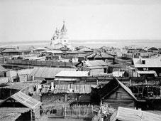 Yakutsk. Panorama of city