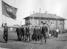 Yanaul. Demonstration