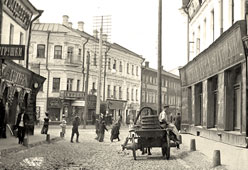 Yaroslavl. Hotel 'Europe'