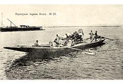 Yaroslavl. Ferriage over Volga River