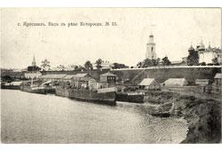 Yaroslavl. View from the river Kotorosl
