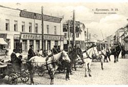 Yaroslavl. Vlas'evskaya Square