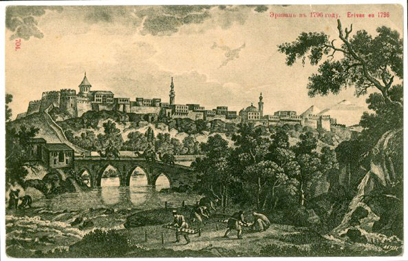 Yerevan in 1796, engraving