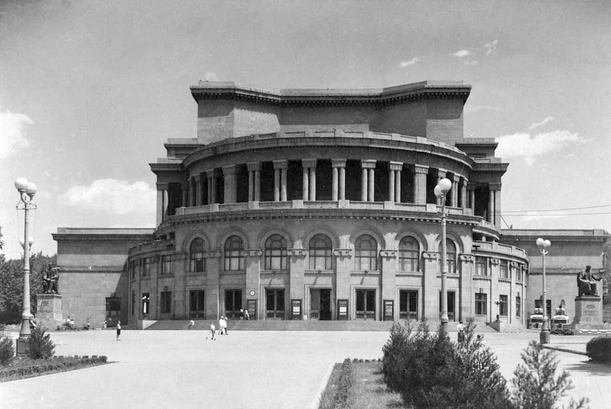 Yerevan. Opera and ballet theater of a name of A.S. Spendiarov