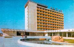 Aktau. Hotel 'Aktau'