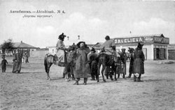 Aktobe. The Kirgiz trade