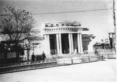 Aktobe. Restaurant