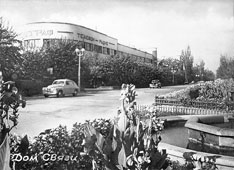 Almaty. Main Post Office, circa 1950