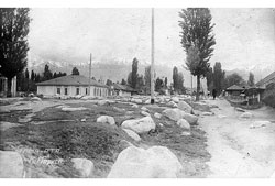 Almaty. Karl Marx Street, traces of the mudflow, 1921