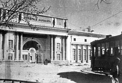 Almaty. Railway station Almaty II, 1940