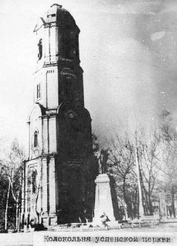 Ahtyrka. The bell tower of the church of Assumption