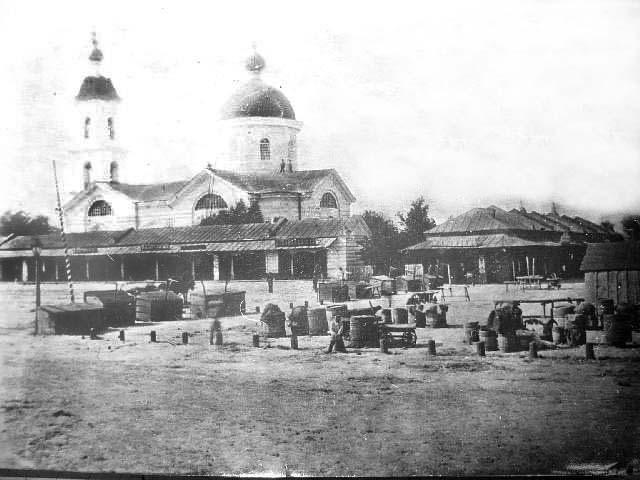 Ahtyrka. Panorama of city, 1870