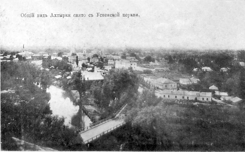 Ahtyrka. Panorama of city with the Assumption Church