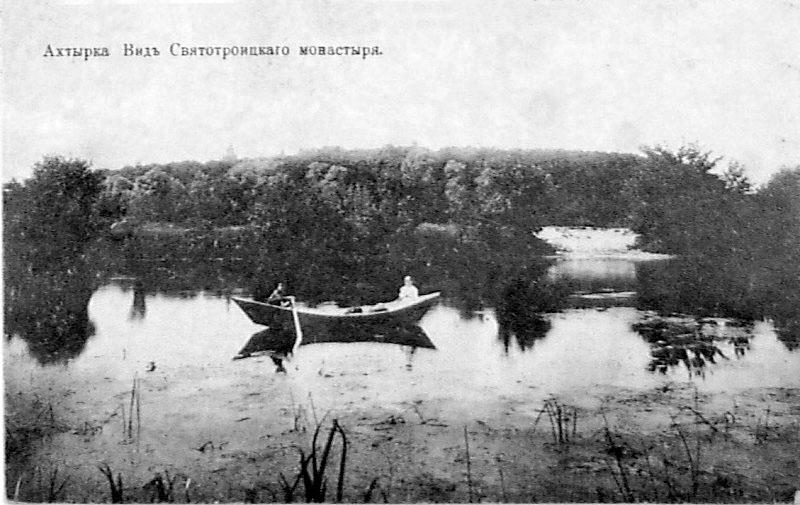 Ahtyrka. Pond