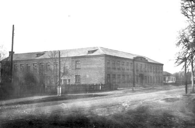 Ahtyrka. School №11