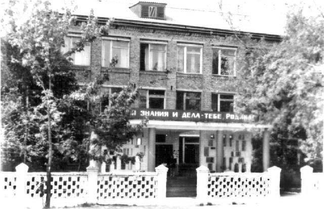 Ahtyrka. School №2