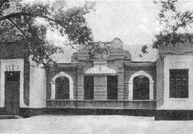 Ahtyrka. School №4