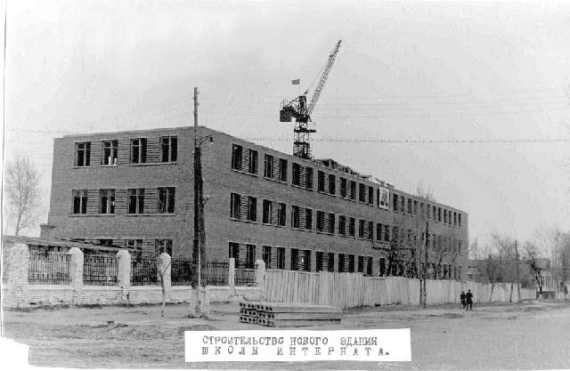 Ahtyrka. Construction of a boarding school