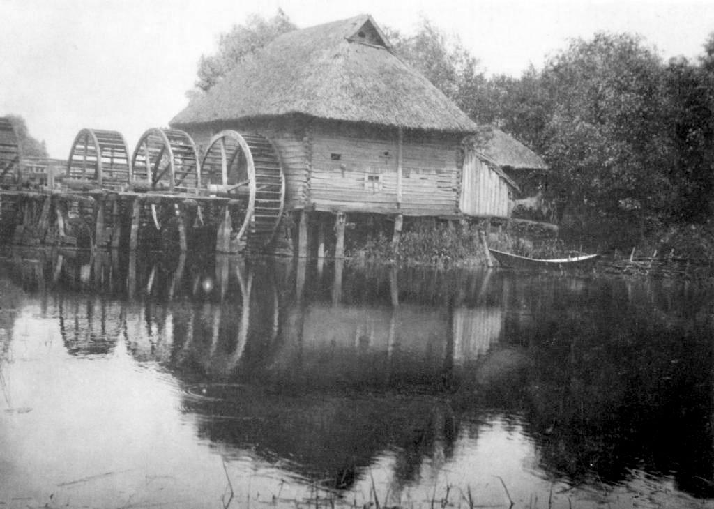 Ahtyrka. Water Mill, 1919