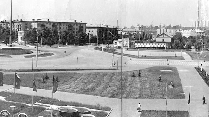 Alchevsk. Panorama of city