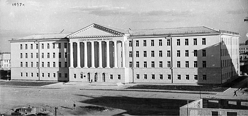 Alchevsk. Mining and Metallurgical Institute of named Voroshilov