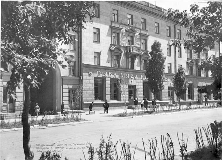 Alchevsk. Residential building on Gorky Street, 49