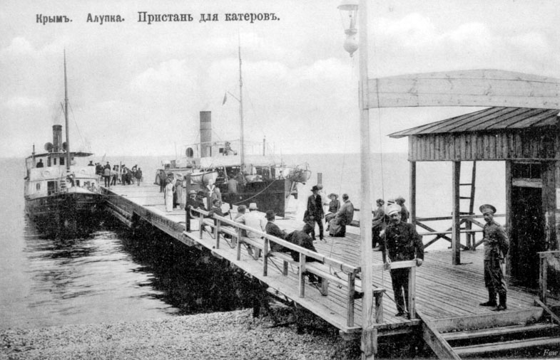 Alupka. Pier for motor boats