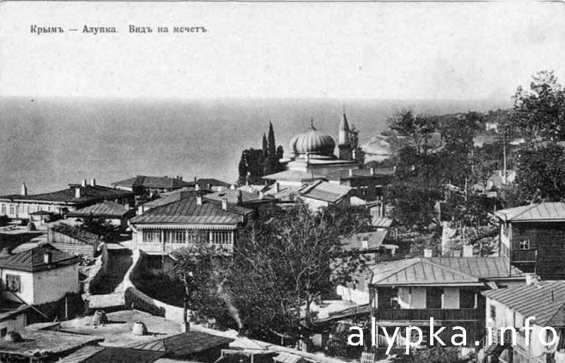Alupka. View of the Mosque