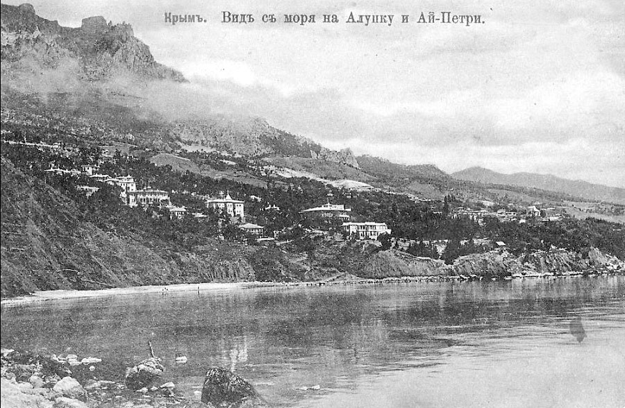 Alupka. View from the sea