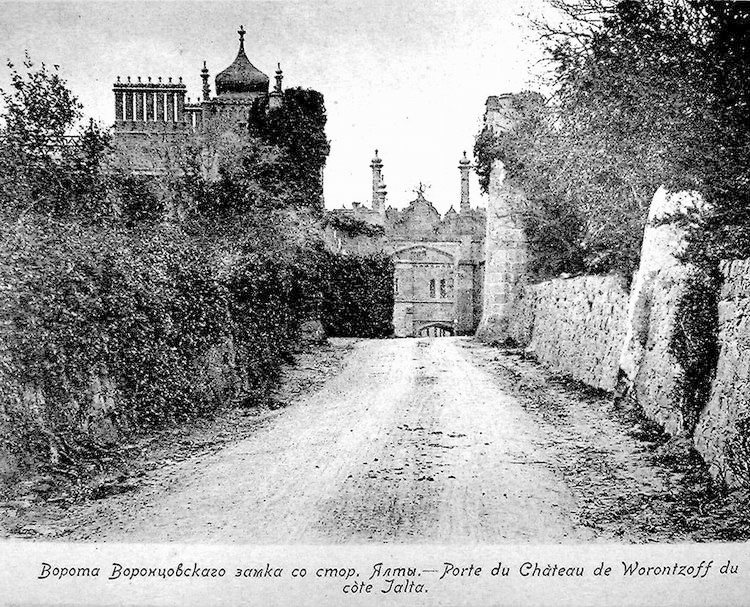Alupka. Gate of Vorontsov Palace