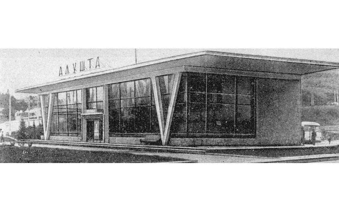 Alushta. Bus terminal, circa 1960's
