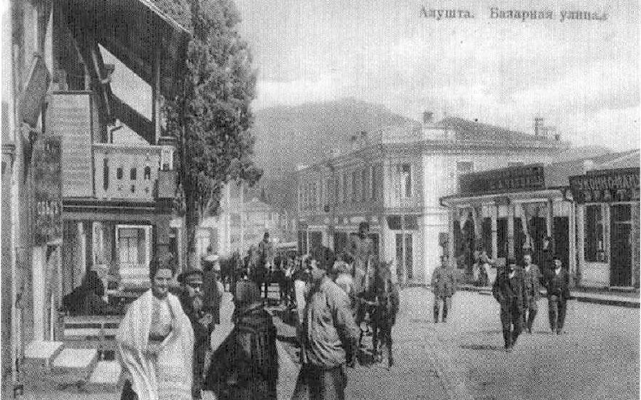Alushta. Bazaar street