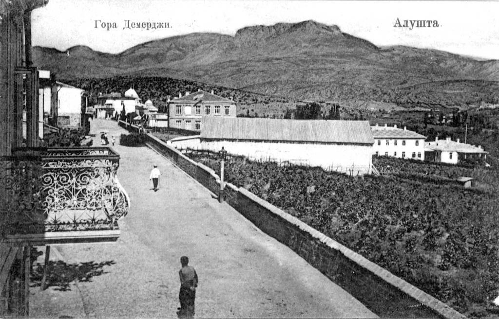 Alushta. Mountain Demerdzhi, 1910