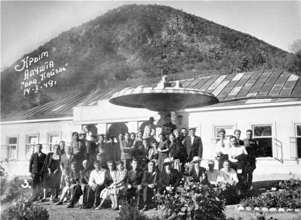Alushta. Mountain Castel, 1949