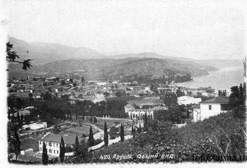 Alushta. Panorama of the city