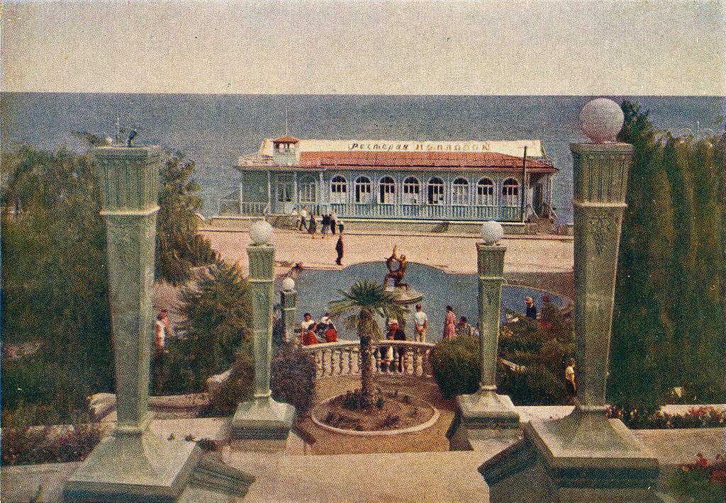 Alushta. The restaurant 'Float'