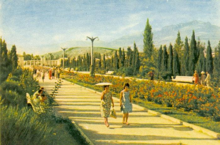 Alushta. Seaside Park, 1962