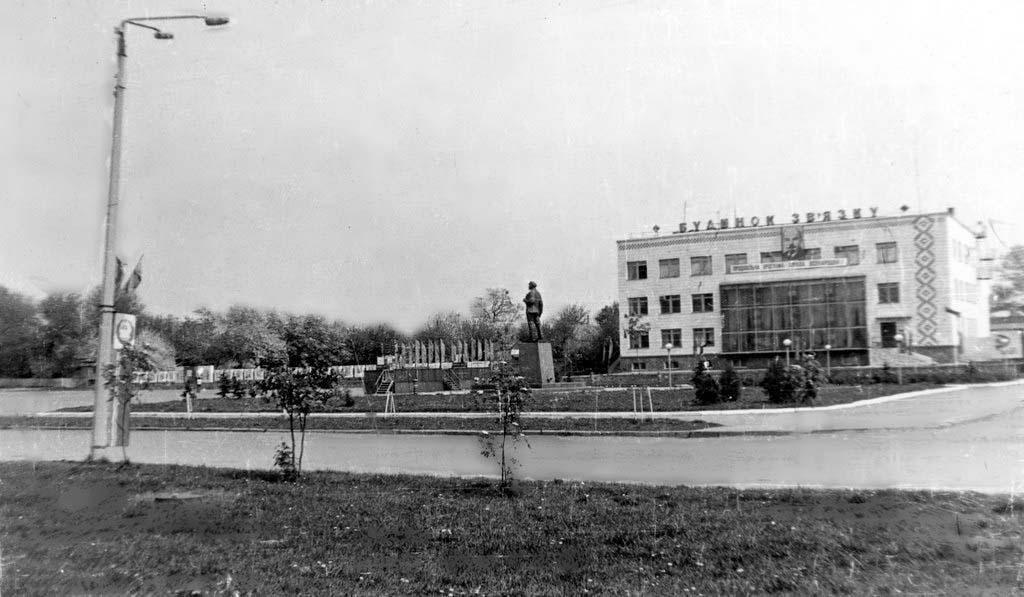 Andrushivka. Lenin Square
